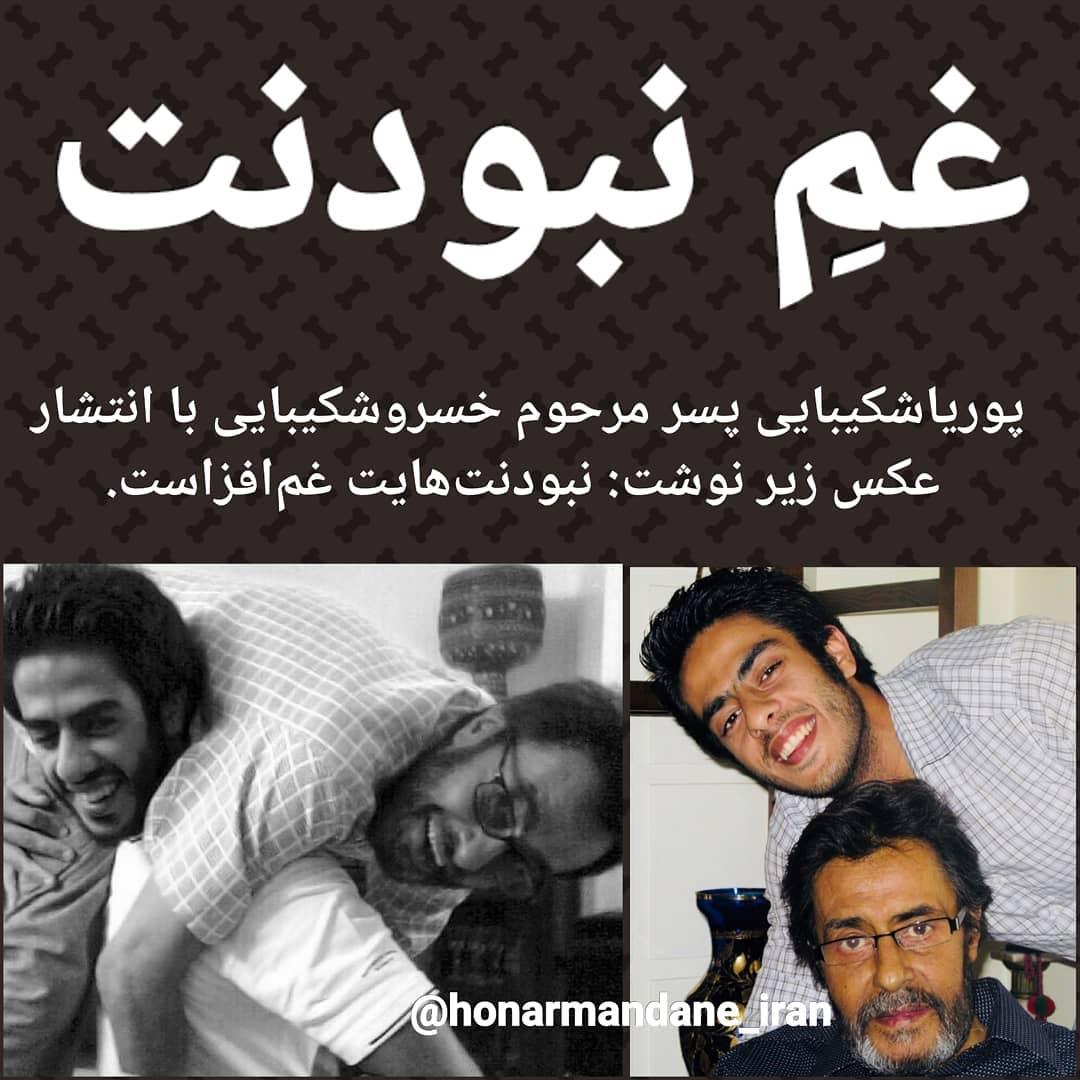 honarmandane_iran_118617216_664925221104678_3986400344845099101_n