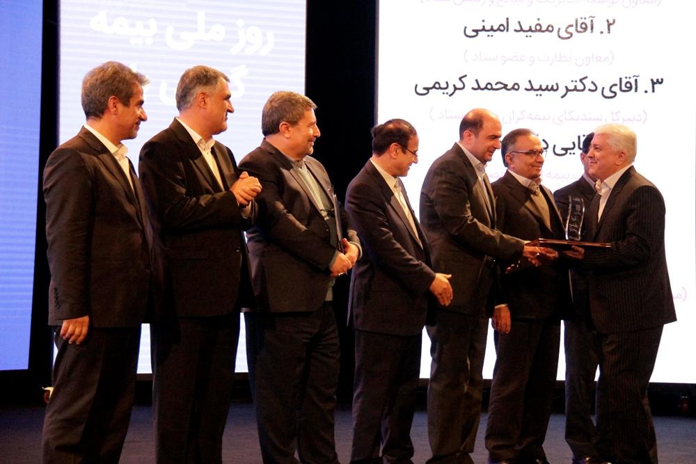 بیمه ایران2