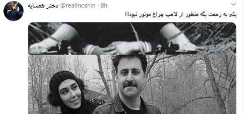 148355127964311-irannaz-com