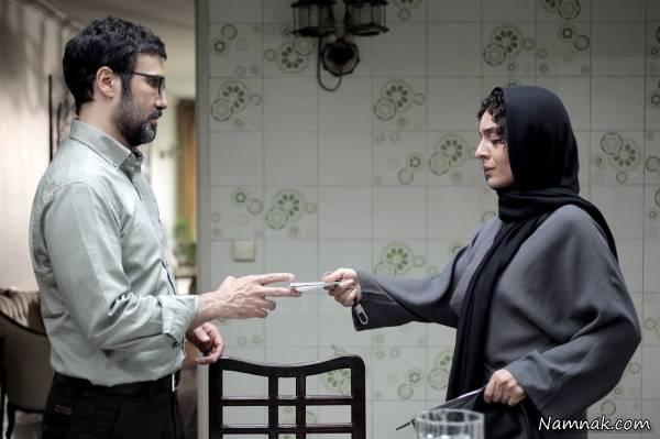 ساره-بیات-و-محمدرضا-فروتن