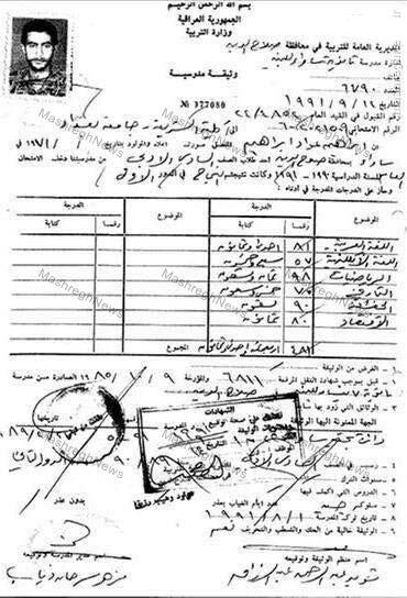 181863911-talab-ir