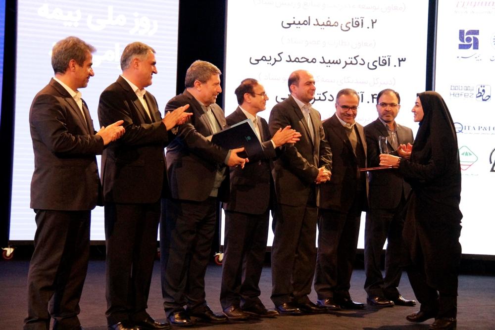 بیمه ایران1