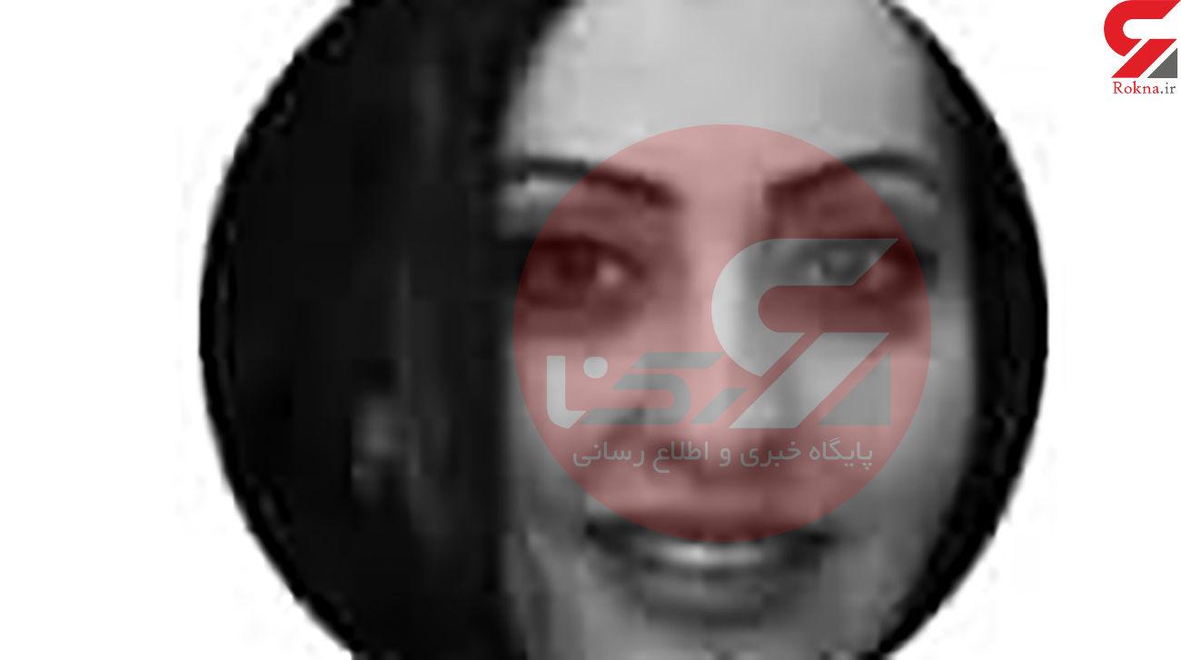 آرزو+خرمیدن+خواهر+بابک+خرمدین+