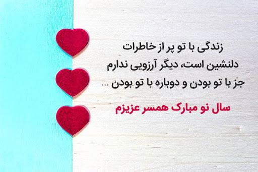 820_Hadaf-1398-12-21_1583874902