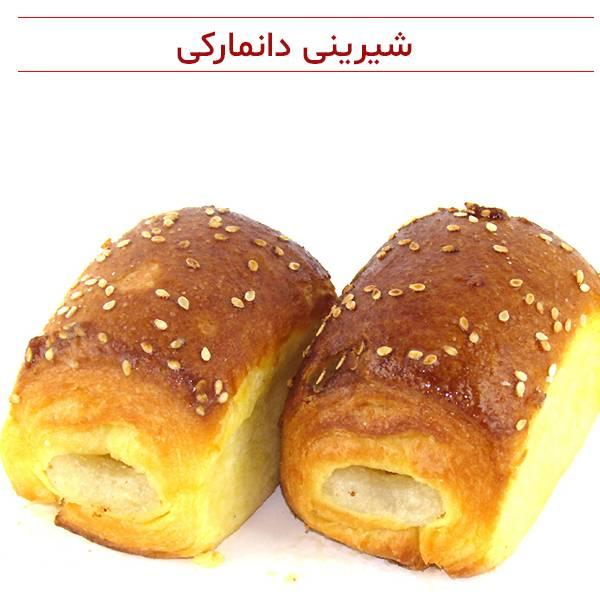 شیرینی-دانمارکی (1)