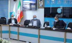 بانک توسعه تعاون قرارداد2