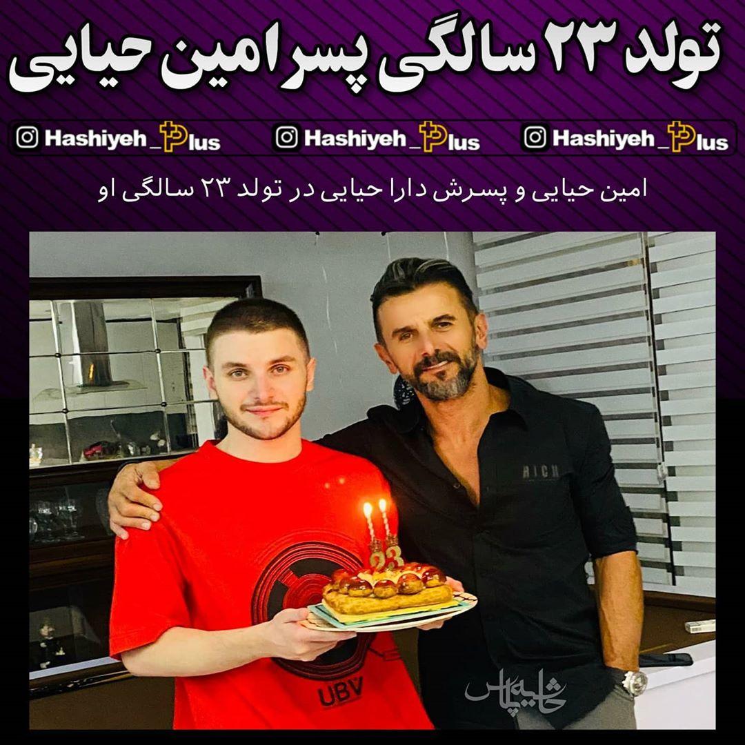 hashiyeh_plus_live_118580927_383280259326168_7288350047983673868_n