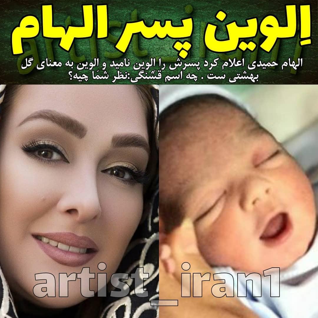 artist_iran1_108309185_183681056519468_1505340567175408387_n