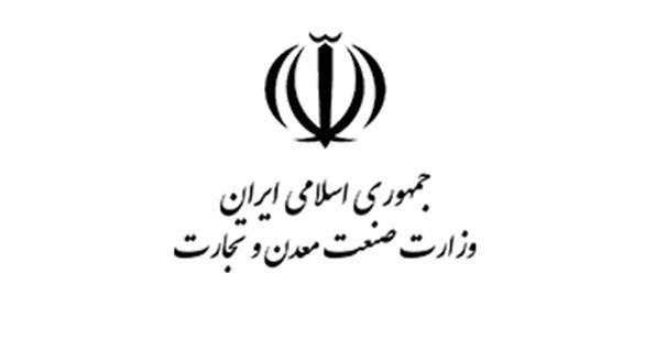 سرپرست مرکز روابط عمومی وزارت صمت منصوب شد