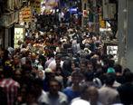 13 میلیون ایرانی در سن ازدواج