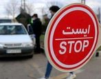 شرط جریمه نشدن در ساعات منع تردد شبانه