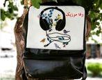 بهترین سایت دانلود آهنگ های جدید خوانندگان ایرانی