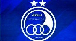 باشگاه استقلال از داور عصرجدید شکایت میکند+ عکس