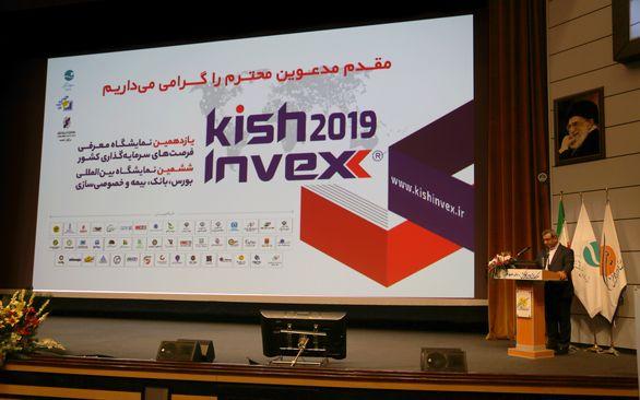 حضور فعال ذوب آهن اصفهان در کیش اینوکس 2019