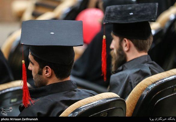 درخشش ۳۳ دانشگاه ایرانی در میان هزار دانشگاه برتر مهندسی دنیا