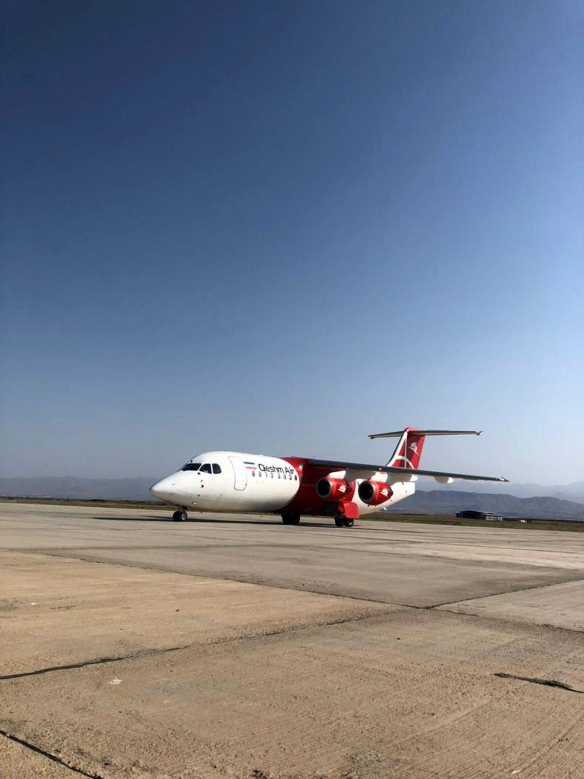 پرواز مشهد- کرج در فرودگاه پیام به زمین نشست