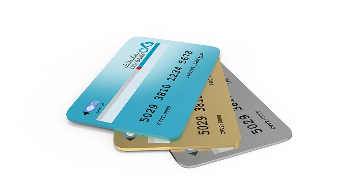 حمایت بانک دی از فرهنگیان با طرح کارت اعتباری و تسهیلات ویژه