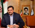 امیرحسین نادری ؛مدیرعامل شرکت ملی فولاد ایران