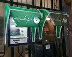 ضدعفونی شعب و ساختمان های ستادی پست بانک ایران در سراسر کشور