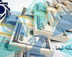 افزایش مازاد ارز صادرکنندگان در سامانه نیما