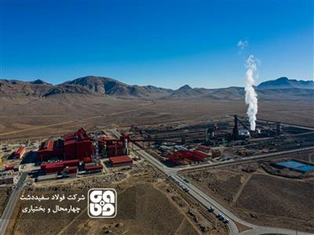 فولاد سفیددشت بزرگترین واحد صنعتی استان چهارمحال و بختیاری