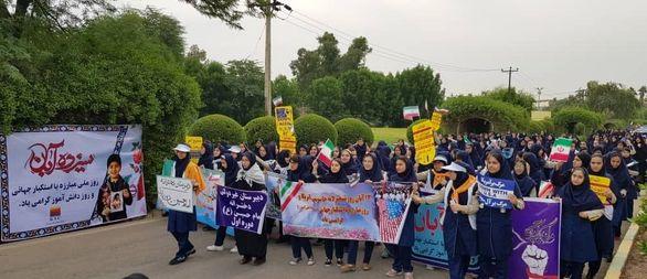 حضور دانش آموزان فولاد خوزستان در راهپیمایی ۱۳ آبان