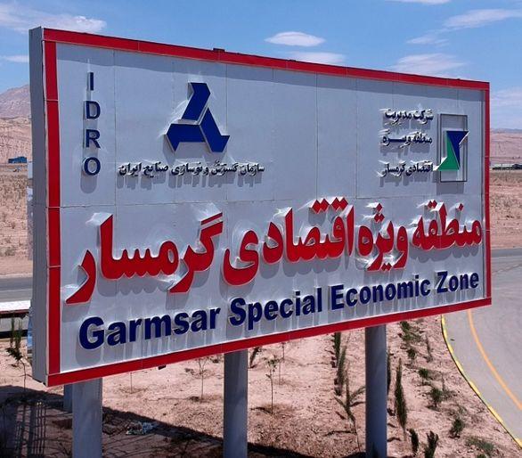 دستور وزیر نفت برای احداث ایستگاه تقلیل فشارگاز در منطقه ویژه اقتصادی گرمسار
