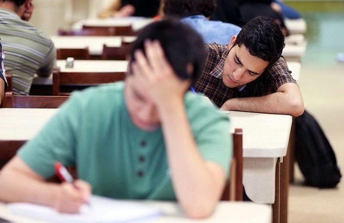 نحوه برگزاری امتحانات اعلام شد