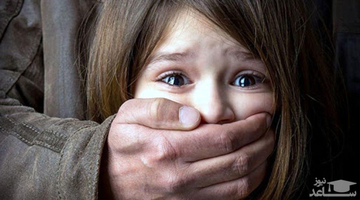 تجاوز به دختر 7 ساله توسط دوستان پدر معتاد + جزئیات