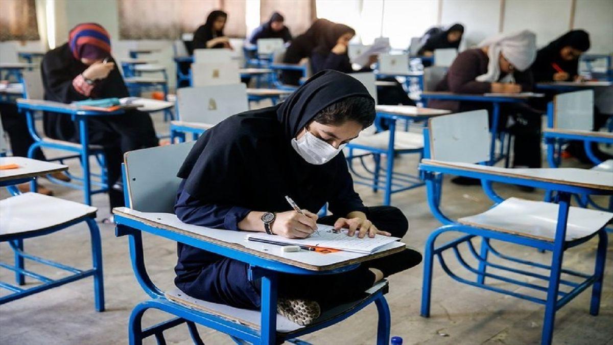 اعلام نتایج اولیه کنکور سراسری هفته اول مهر