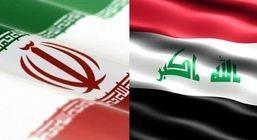 دولت عراق صدور ویزا برای ایرانیان را متوقف کرد