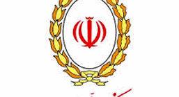 رتبه برتر بانک ملی ایران درمیان 10 بانک فعال درحوزه «تولید» و «بازنشر» اخبار