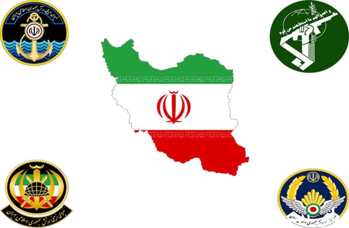 معرفی تمام سلاح های ساخت ایران