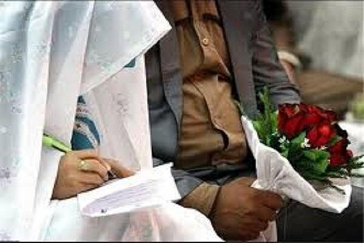 چهار شرط دریافت کمک هزینه ازدواج بیمه شدگان تامین اجتماعی