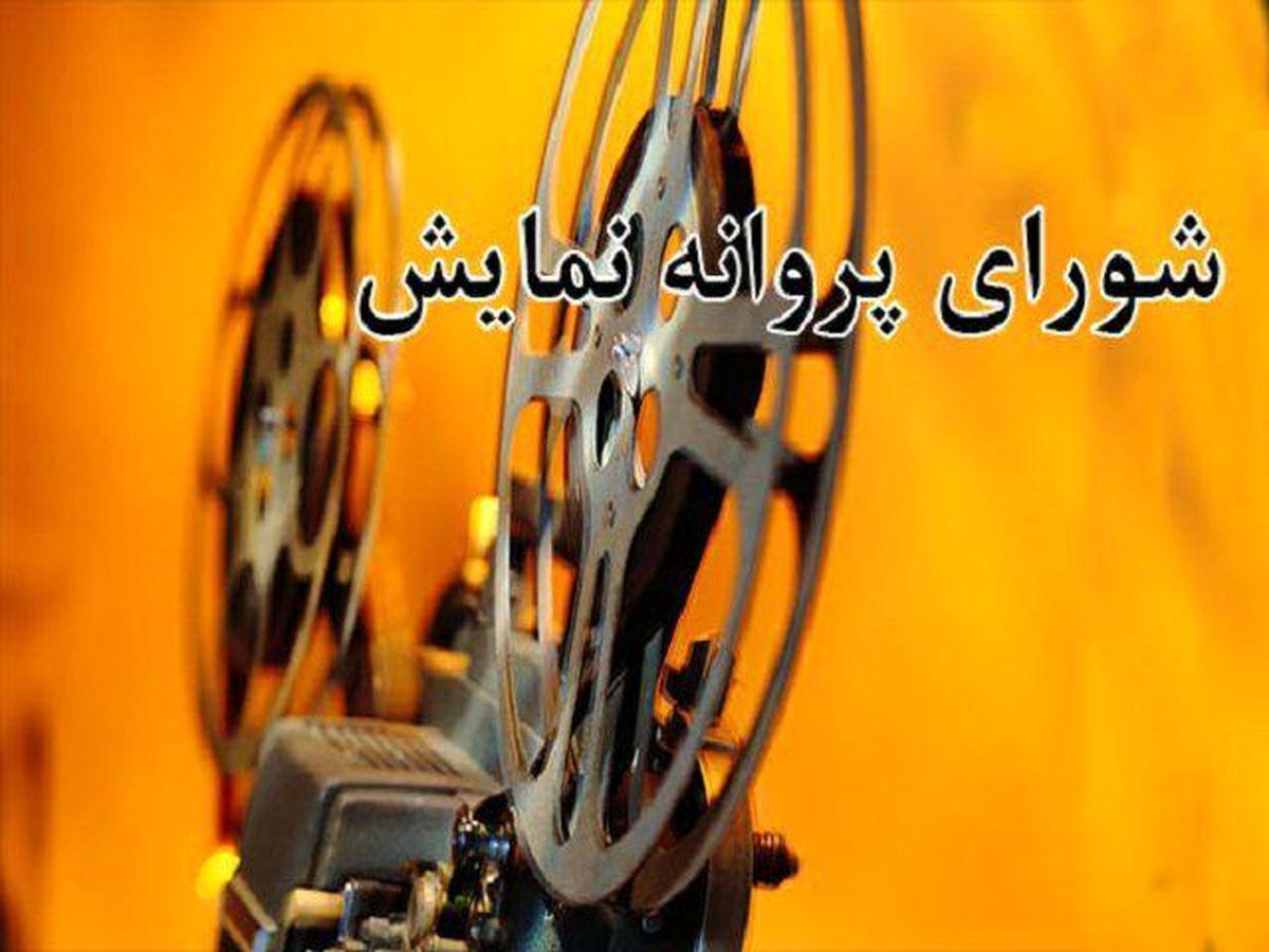 فیلم بهرام رادان پروانه نمایش گرفت+ جزئیات