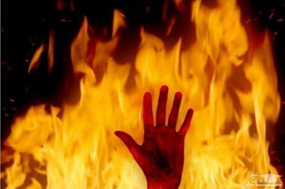 عروس بیرحم، قبل عروسی داماد را زنده زنده آتش زد+ عکس