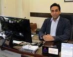 افزایش ظرفیت دیتا سنتر و سامانه Auditor در منطقه فارس