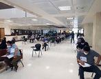اعلام آمار غایبین اولین روز برگزاری آزمون دکتری