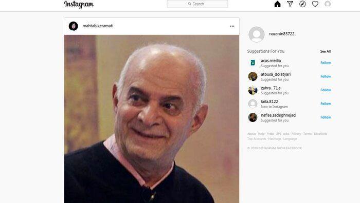 واکنش هنرمندان به درگذشت سیروس گرجستانی