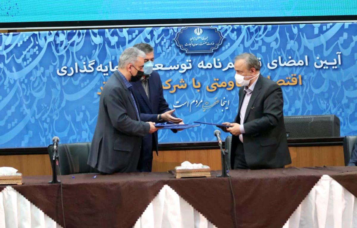 امضای تفاهمنامه سرمایه گذاری میان وزارت صمت و ۵ شرکت بزرگ