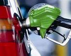 تکلیف سهمیه بنزین نوروزی چه شد؟