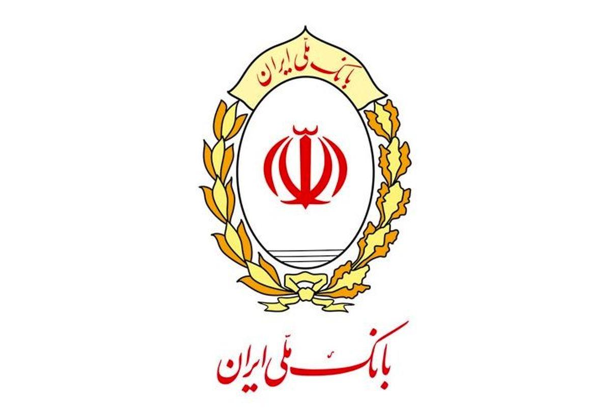 اخطار بانک ملی ایران نسبت به فعالیت سودجویان در تلگرام