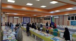 برگزاری نمایشگاهی با ۳ هزار عنوان کتاب در ماهشهر و بندر امام