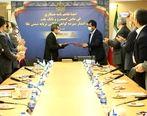 ایمیدرو و بانک ملت، تفاهمنامه گواهی سپرده کالایی بر پایه شمش طلا امضا کردند