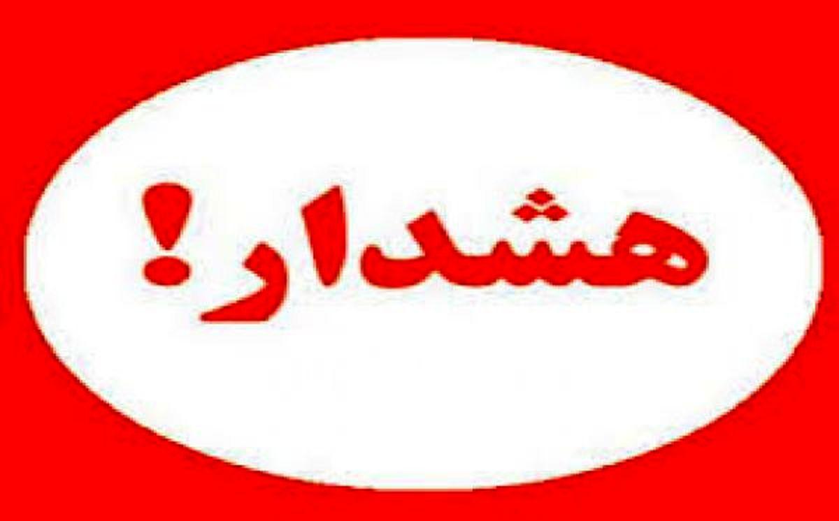 فوت ۱۰ نفر بر اثر ابتلا به آنفلوانزا در اصفهان