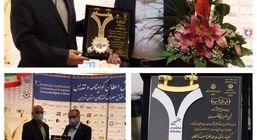 کسب تندیس حامی حقوق مصرفکننده توسط پگاه تهران