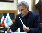 دانشگاه تهران به دنبال راهکاری جدید برای عبور از بحران کرونا