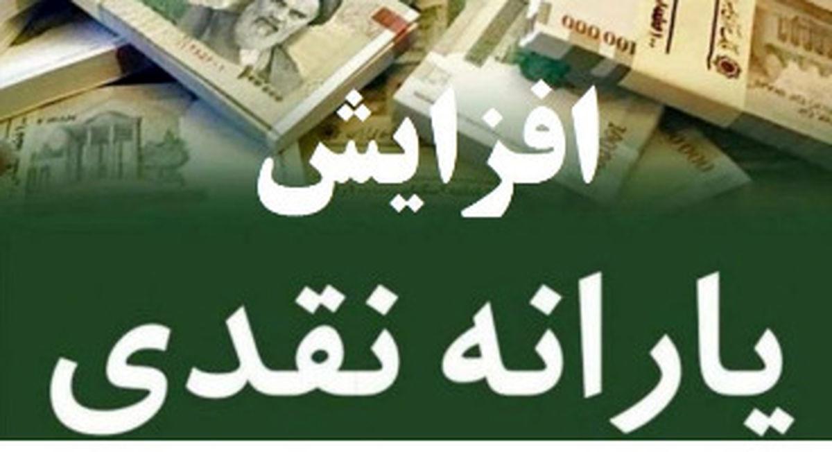 وعده محسن رضایی برای افزایش یارانه نقدی + جزئیات
