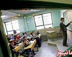 خبری خوش برای معلمان بازنشسته