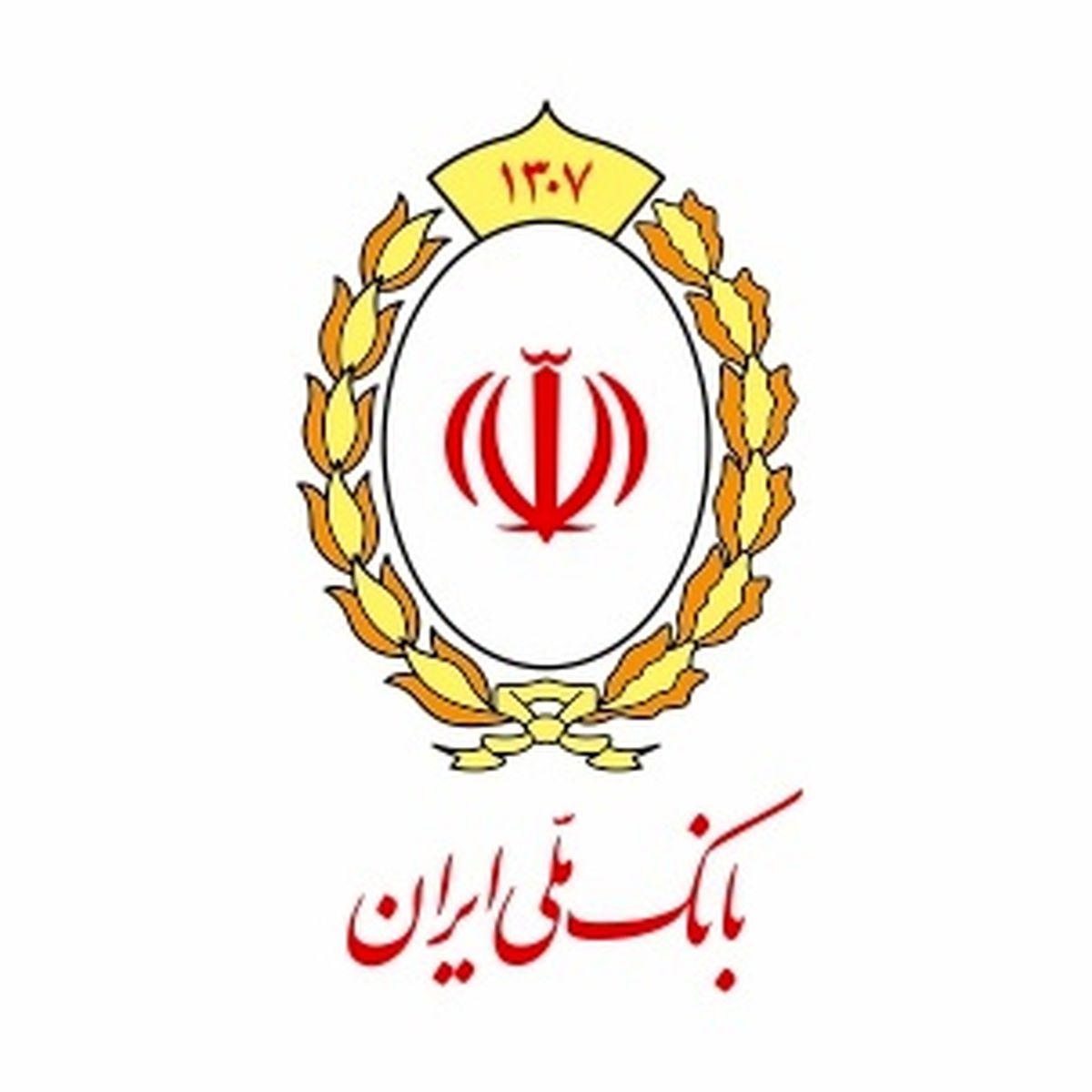 عبور تسهیلات کرونایی پرداختی بانک ملی ایران از مرز 126.5 هزار میلیارد ریال